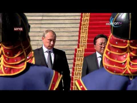 Vladimir Putin crying