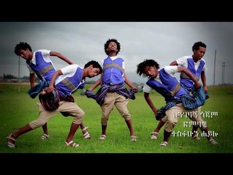 Tesfahun Hailu - Engenagn Gonder - (Offical Music Video)