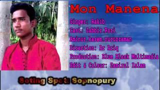 Mon Manena2  By Rakib   Bangla Music Video 2016 1080p HD