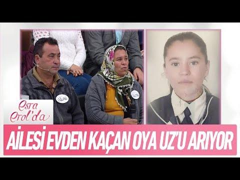 Gülabi ve Sultan çifti evden kaçan kızları Oya Uz'u arıyor   Esra Erol'da 11 Aralık 2017