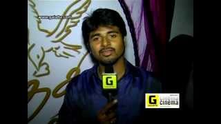 Manam Kothi Paravai - Manam Kothi Paravai Team Speaks About The Movie