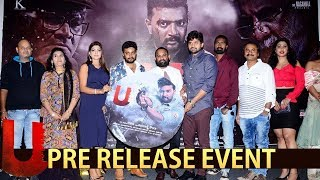 U Movie Pre Release Event | U Movie | Kovera, Himanshi Katragadda | Satya Mahaveer