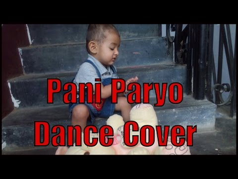 Pani Paryo Nepali Funny Song Kid Dance by 14 month Kid Saurya Neupane