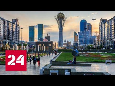Астана исчезнет с карты: парламент Казахстана принял важное решение. 60 минут от 20.03.19