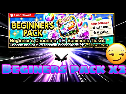 Begginers Ticket x2 Both accounts 😍😍 Ohh that was Awesome 😏 Bleach Brave Souls