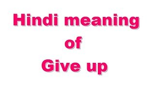 Hindi meaning of Give up