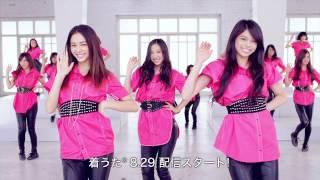 E Girls Follow Me TV SPOT 15 version