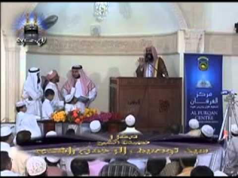 Rah E Hidayat 99 Sheikh Tauseef Ur Rehman