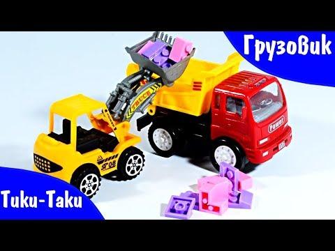 ✔ Видео для детей про Строительные Машинки и Грузовики. Building Cars and Trucks. Серия 3 ✔