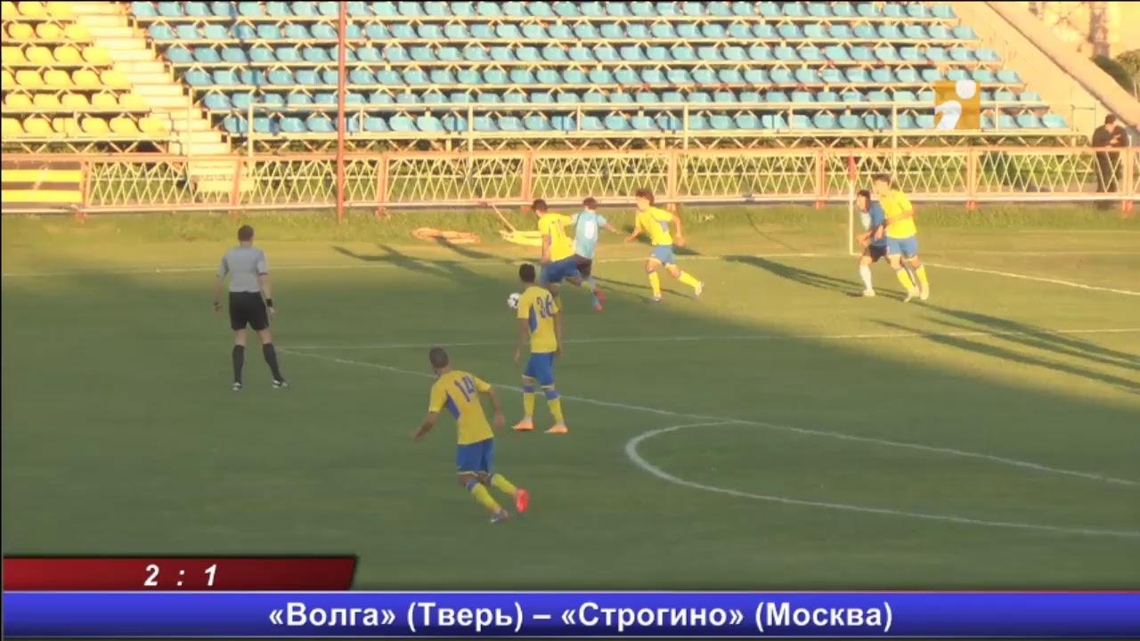 «Волга» (Тверь) – «Строгино» (Москва)