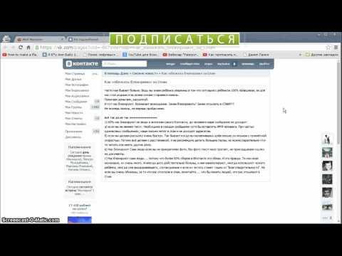 полезных-советов-вконтакте 3GP HD Video Mobile