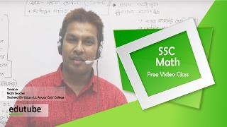 SSC General Math Chapter 1 (Algebra) Part 1