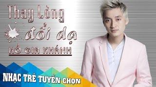 Thay Lòng Đổi Dạ - Hồ Gia Khánh [Audio Official]