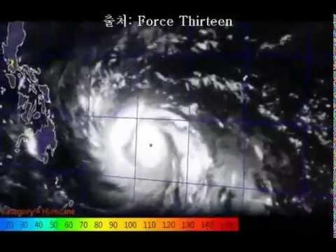 슈퍼 태풍 하이옌(Haiyan, 2013년 WP-31) 동영상