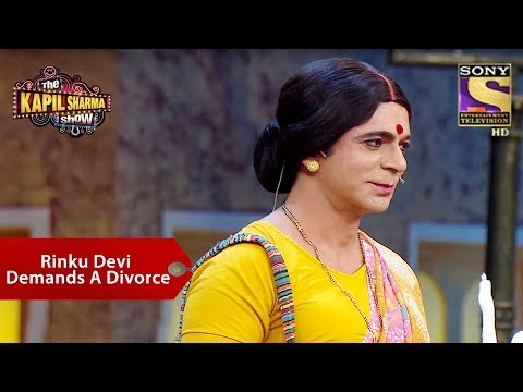 Rinku Devi Demands A Divorce - The Kapil Sharma Show