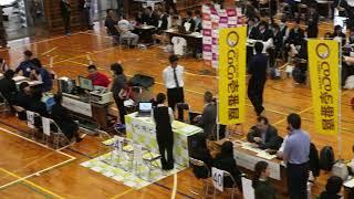 平成29年度八重山地区企業説明会開催