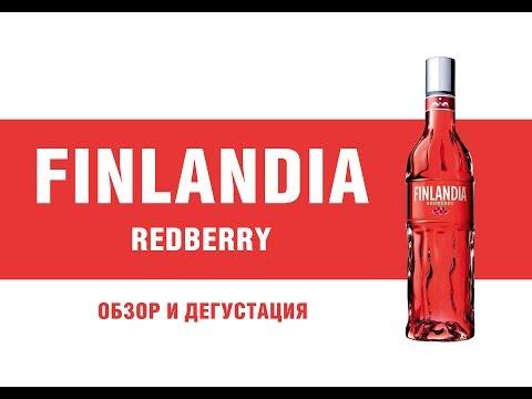 рекламный ролик водка финляндия серий