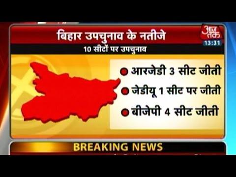 JDU-RJD leads in Bihar; BJP suffers a blow