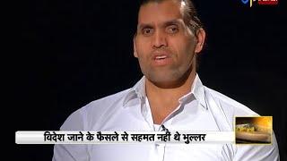 Chakravyuh-The Great Khali-Dalip Singh Rana-WWE-Wrestler-On 12th Sep 2015