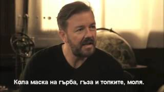 Learn English With Ricky Gervais - Bulgarian Subtitles