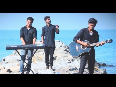Oru Chempaneer Poo - Malayalam Cover Song HD