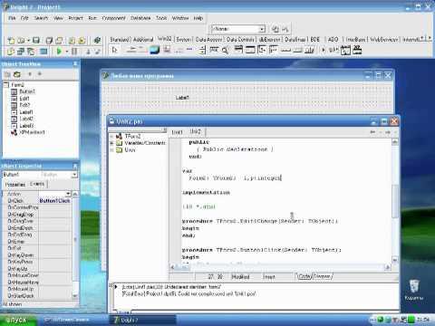 Посмотреть ролик - Создание логина и пароля программы в Delphi 7 , делфи 7.