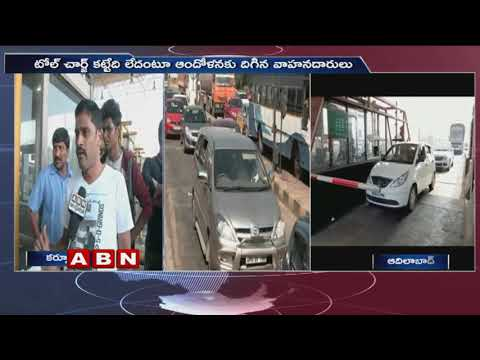 Toll Plaza collecting toll fee from vehicles, denies Telangana government order | Updates|ABN Telugu