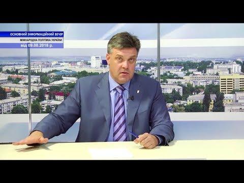 Наша основна стратегічна мета ‒ розвал Росії на декілька десятків незалежних національних держав, ‒ Олег Тягнибок