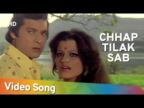 Chaap Tilak Sab Chinni Re Mose Naina Milaike - Main Tulsi Tere...