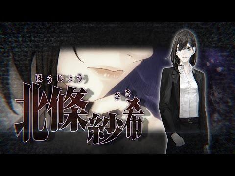 【PS4/PS3/PSVita】『真 流行り神2』プロモーションムービーが公開