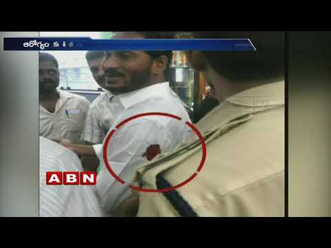 Illegal assets case | YS Jagan skips CBI court hearing due to Health issue | ABN Telugu