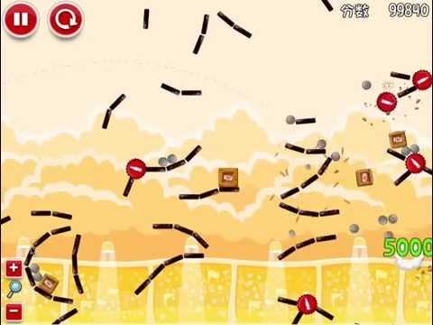 Angry Birds Coca-cola Level