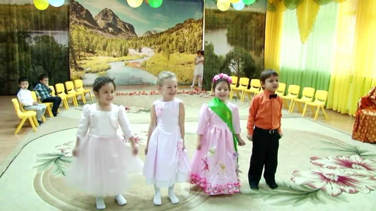 Осень в детском саду айгерiм youtube