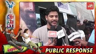 Husharu Movie Public Talk And Response | Rahul Ramakrishna | Latest Telugu Movies