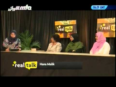 Islam and Women's Rights and Liberty - Real Talk Canada