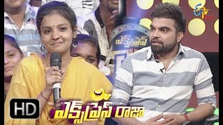 Express Raja | Funny Bite 1 | 4th May 2018 | ETV Plus
