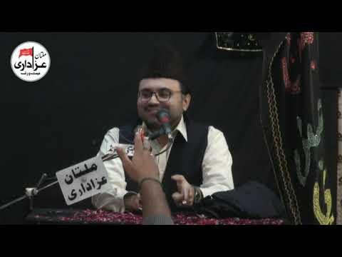 Allama Syed Baqir Ali Naqvi I Majlis 24 Safar 2018 | T Chowk Shah Rukn-e-Alam Colony Multan