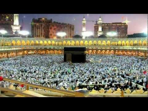 Surah Rehman With Urdu Translation Full - Qari Abdul Basit - Hd video