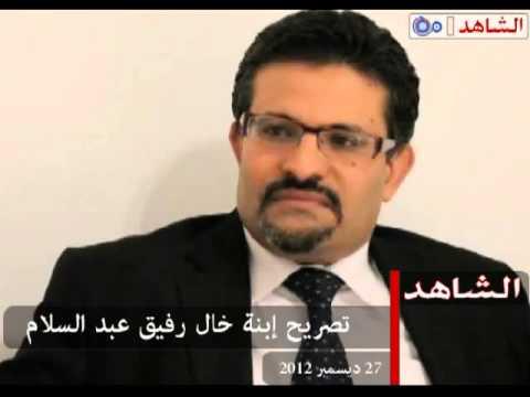 image vidéo عاجل:ابنة خال وزير الخارجية تكشف الحقيقة وترفع قضية بألفة الرياحي