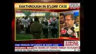 School attendant detained in Bangalore child rape case