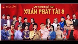 Gala Cười |Gặp Nhau Cuối Năm 2018|Hài Tết 2018