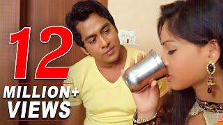 Ek Chahat Aisi Bhi   Full Romantic Hindi Movie   एक चाहत ऐसी भी   New Short Film   Dehati Rasiya