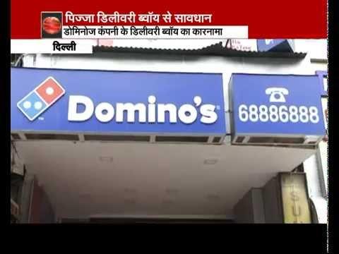 Delhi : Domino's Pizza delivery boy 'molests' minor, held