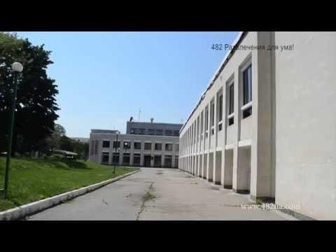 Спорткомплекс ХПИ, Харьков, Молодёжный парк