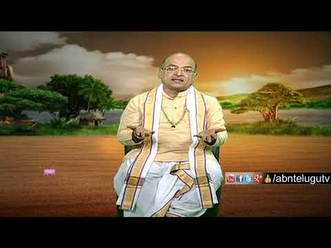 Garikapati Narasimha Rao about Bad Persons | Nava Jeevana Vedam | ABN Telugu