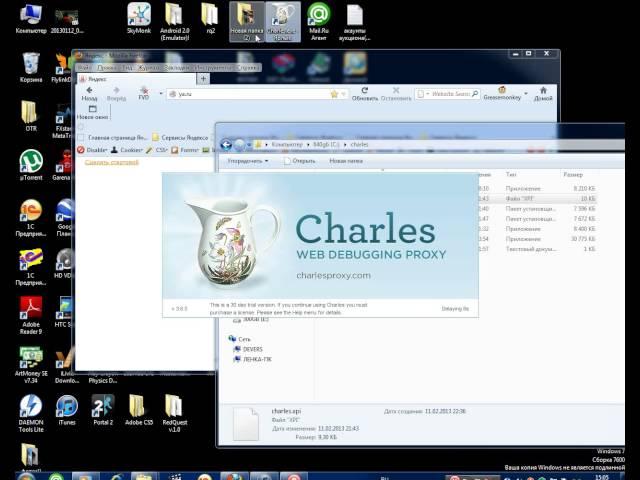 Tutorial Charles Proxy. Взлом Vector через Charles 3.8.3. Как сделать что