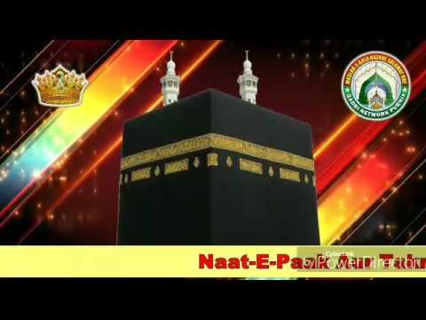 Wo Aankhen Jagmagati Hai - Asad Iqbal 2017   Best Naat HD Sound