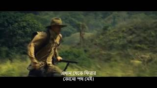 The Lost City of Z Official Trailer - Teaser (2017)IWith Bangla Subtitle - Charlie Hunnam Movie