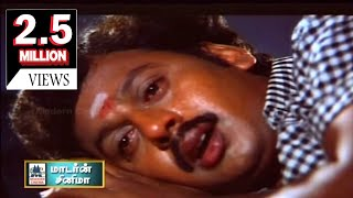 Yei Vidiyatha Pozhuthachu   Song Gramathu Minnal Ilaiyaraja Ramarajan Revathi