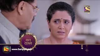 Kuch Rang Pyar Ke Aise Bhi - कुछ रंग प्यार के ऐसे भी - Episode 259 - Coming Up Next
